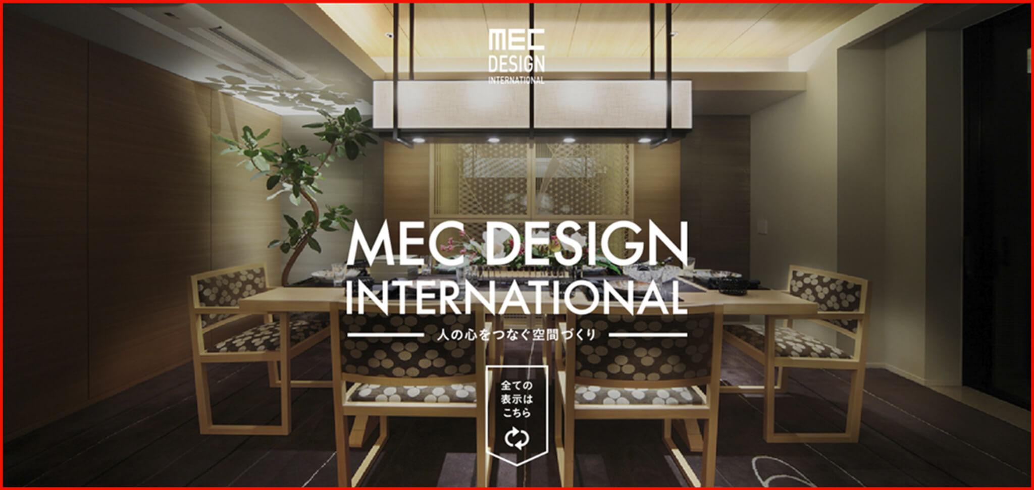 MEC DESIGN INTERNATIONAL